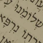 Hebrew Bible Isaiah 53