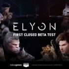 Elyon First Closed Beta Announced for North America and Europe!