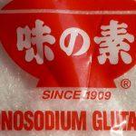 No temas al glutamato monosódico
