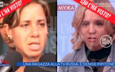 Denise Pipitone, la verità su Olesya Rostova