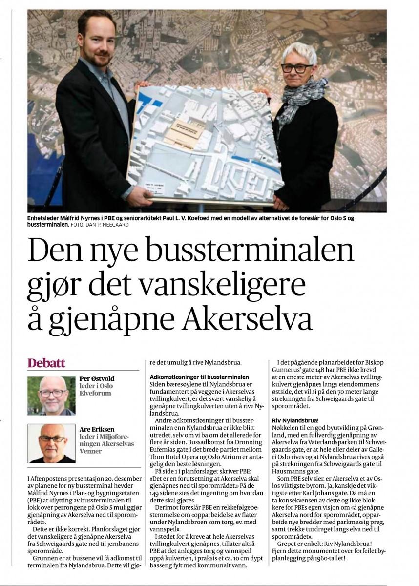 Artikkel på trykk i Aftenposten 5.1.2018
