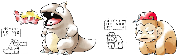 This image has an empty alt attribute; its file name is Screenshot_2020-06-17-The-Kaiju-Influence-in-Pokemon1-1.png