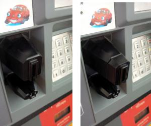 fake external card reader