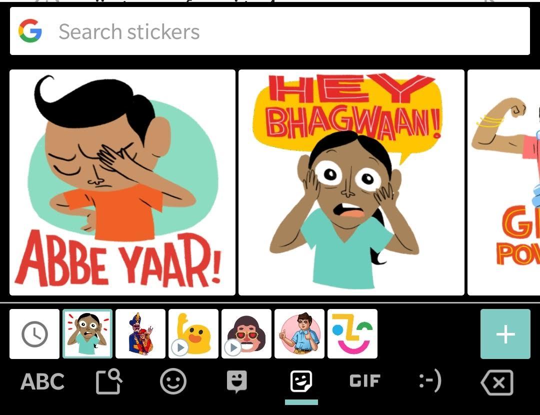 Go to Emoji icon inside Gboard