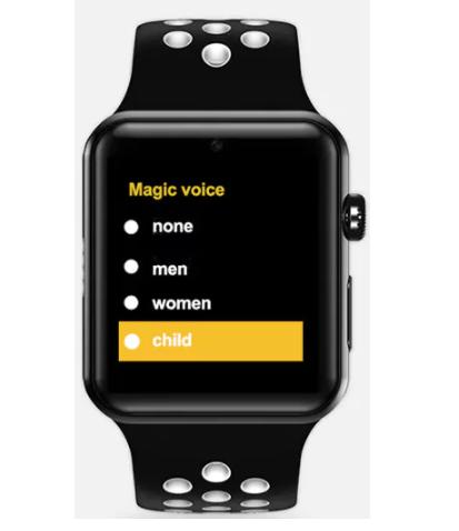 domino dm09 plus magic voice