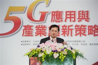 Pegatron chairman TH Tung Photo: Michael Lee, Digitimes, November 2018
