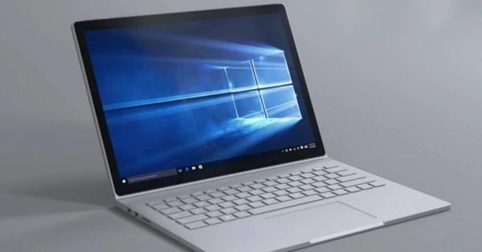 Windows 10 KB4598242