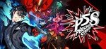 Persona 5 Strikers Header