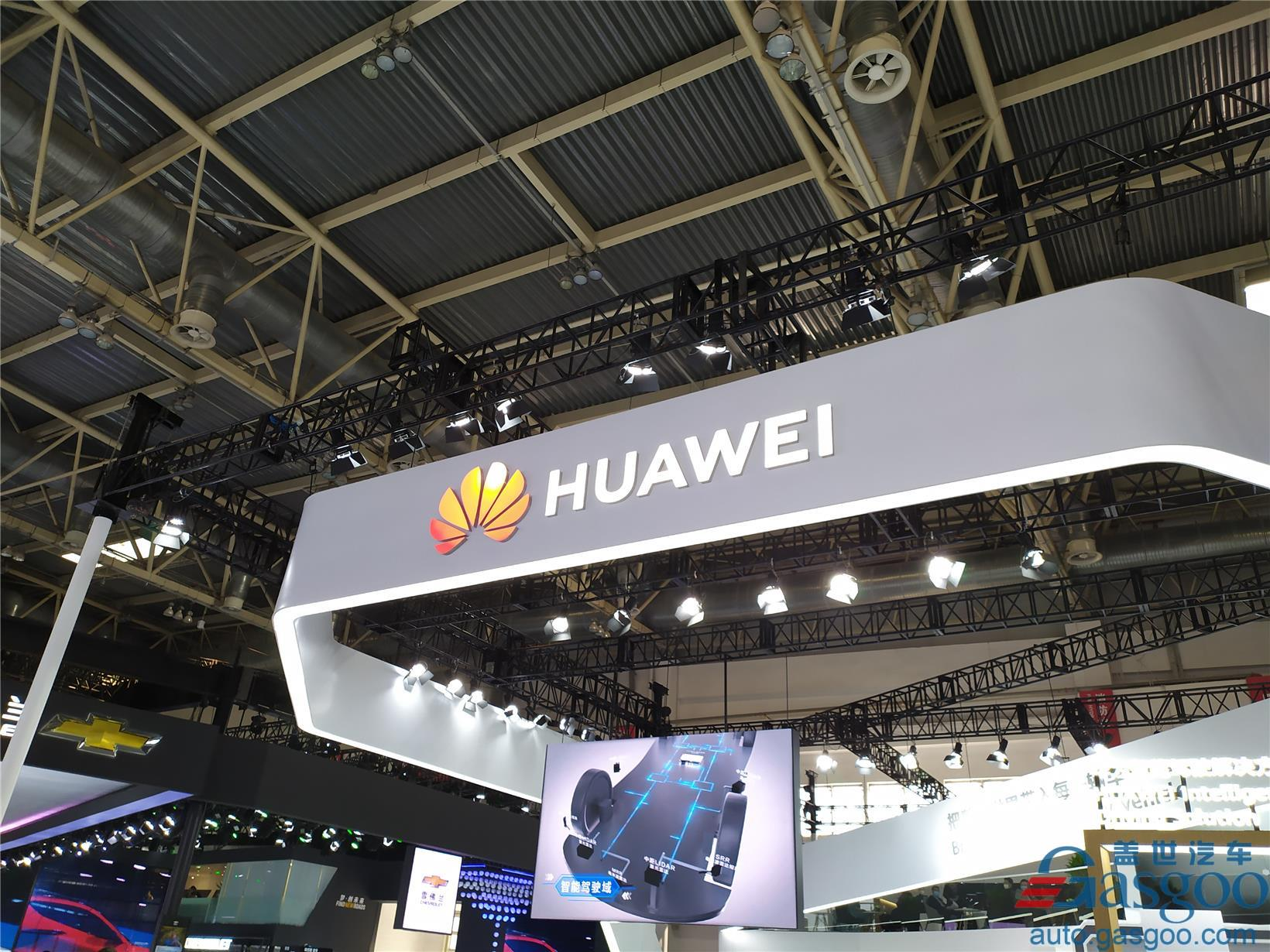 Huawei HiCar BYD, Huawei auto partnership, China automotive news