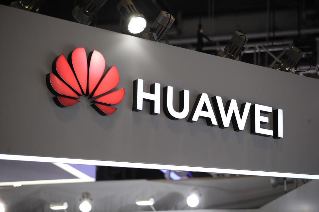 Huawei logo (Reuters photo)