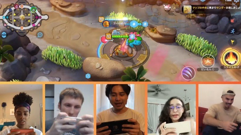 Pokemon Unite Crossplay