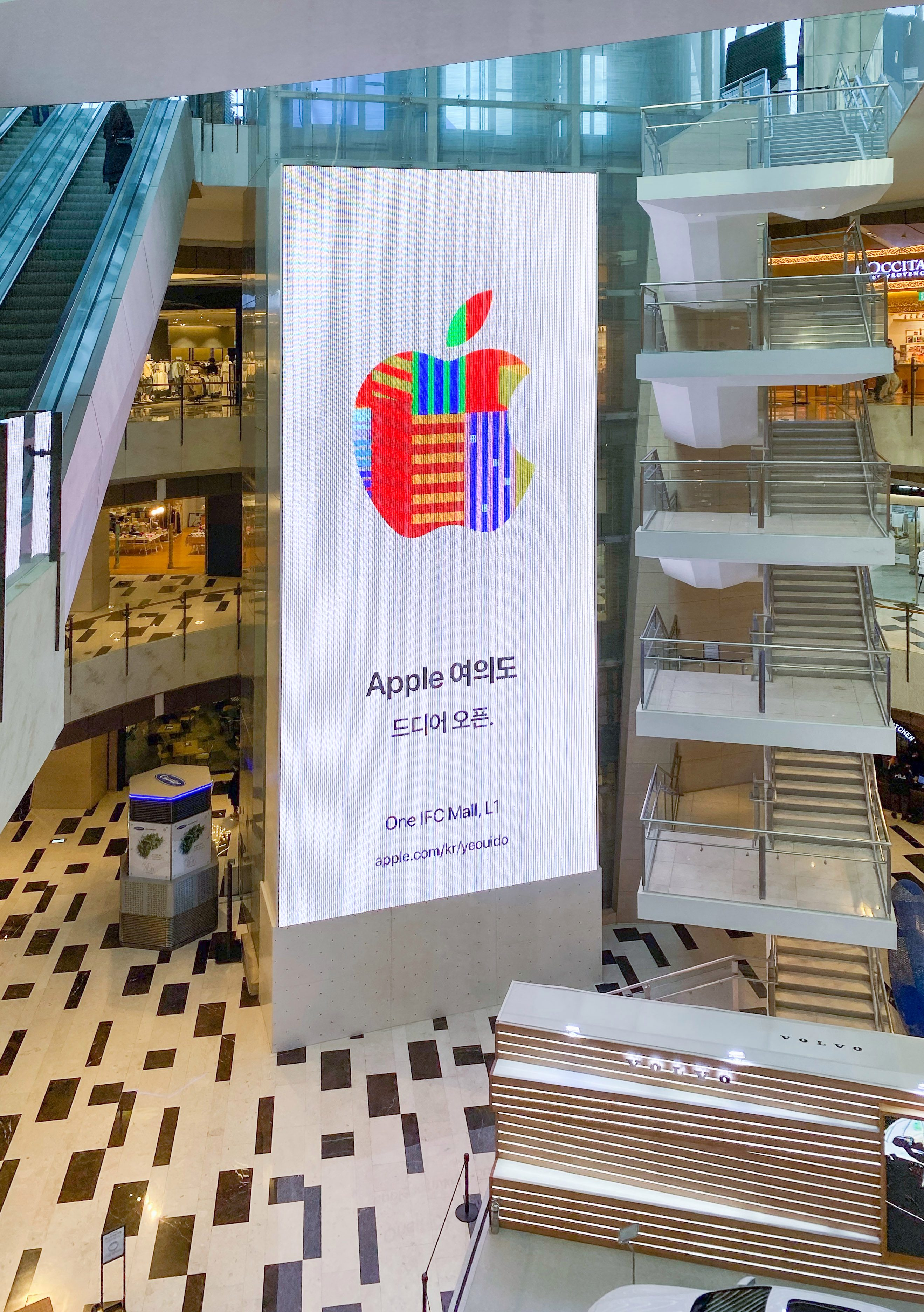 A video sign advertising Apple Yeouido
