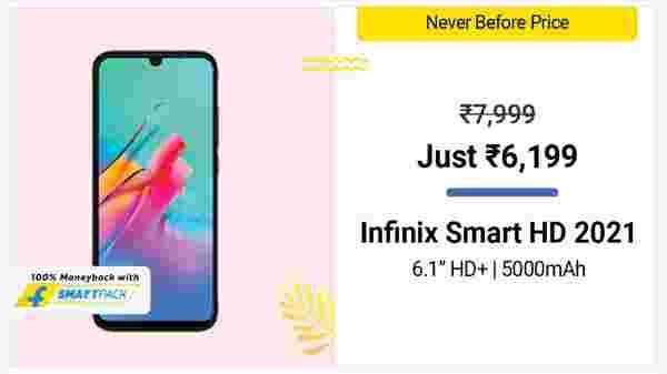 22% Off On Infinix Smart HD 2021