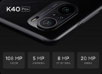 Main camera comparison: K40 Pro+ with 108 MP