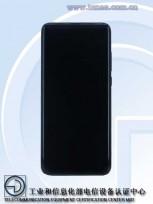 Xiaomi Mi 10 Ultra/Commemorative Edition 5G 2021