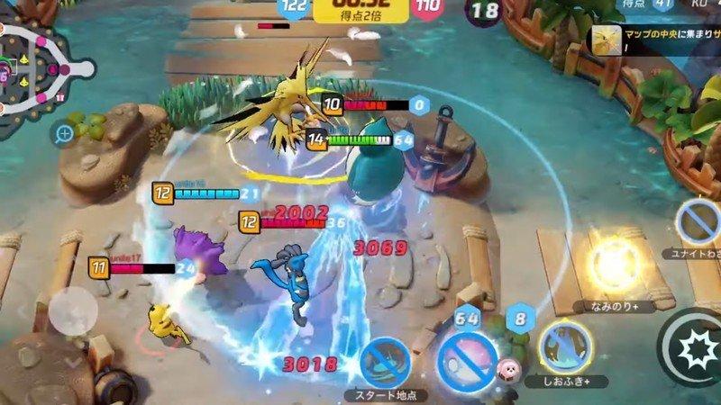 Pokemon Unite Group Fight