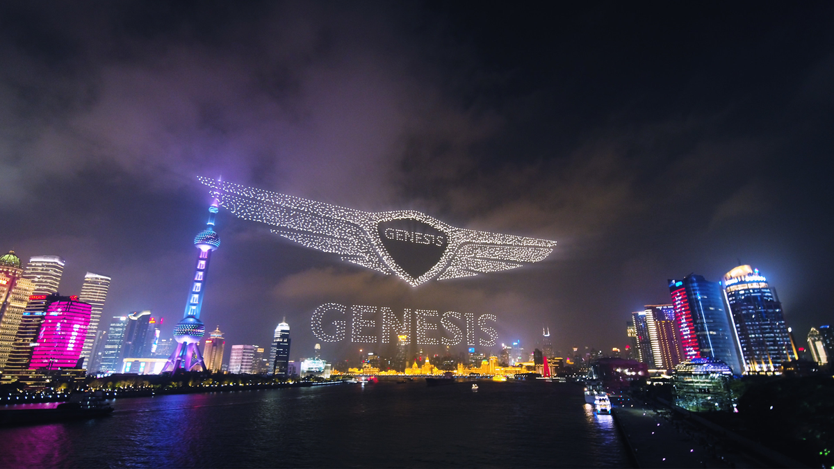 Genesis logo display in its record-setting drone show