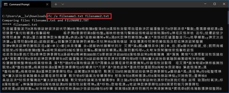 fc compare two files in Unicode mode
