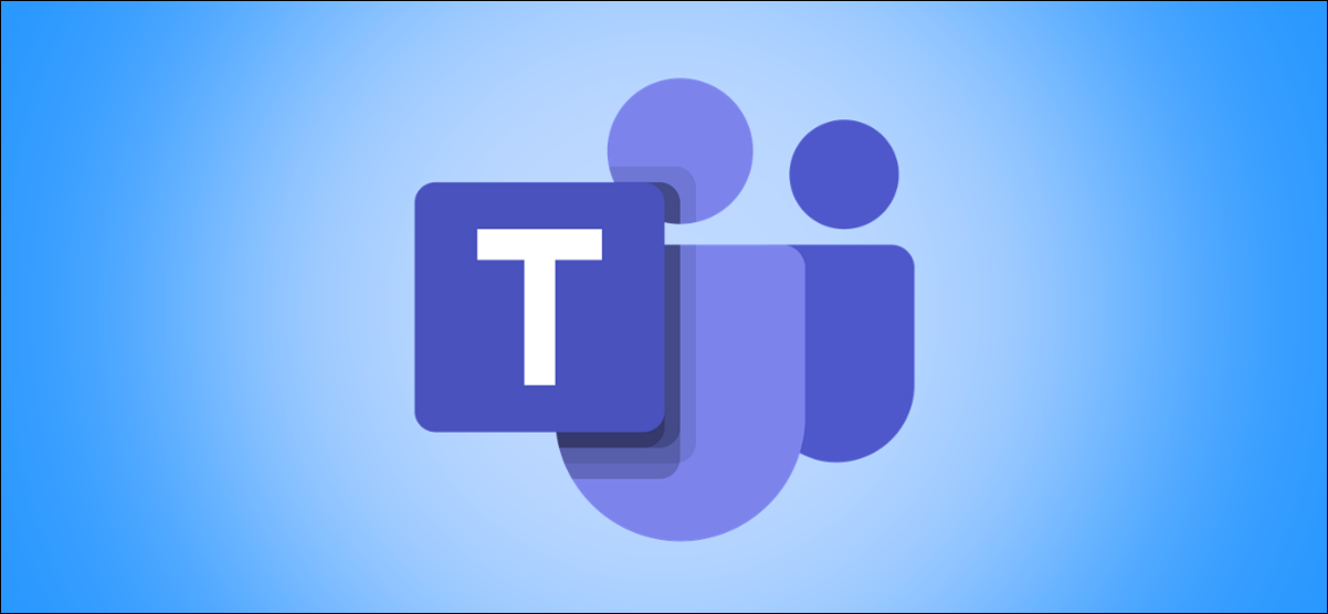 Reduce Background Noise in Microsoft Teams