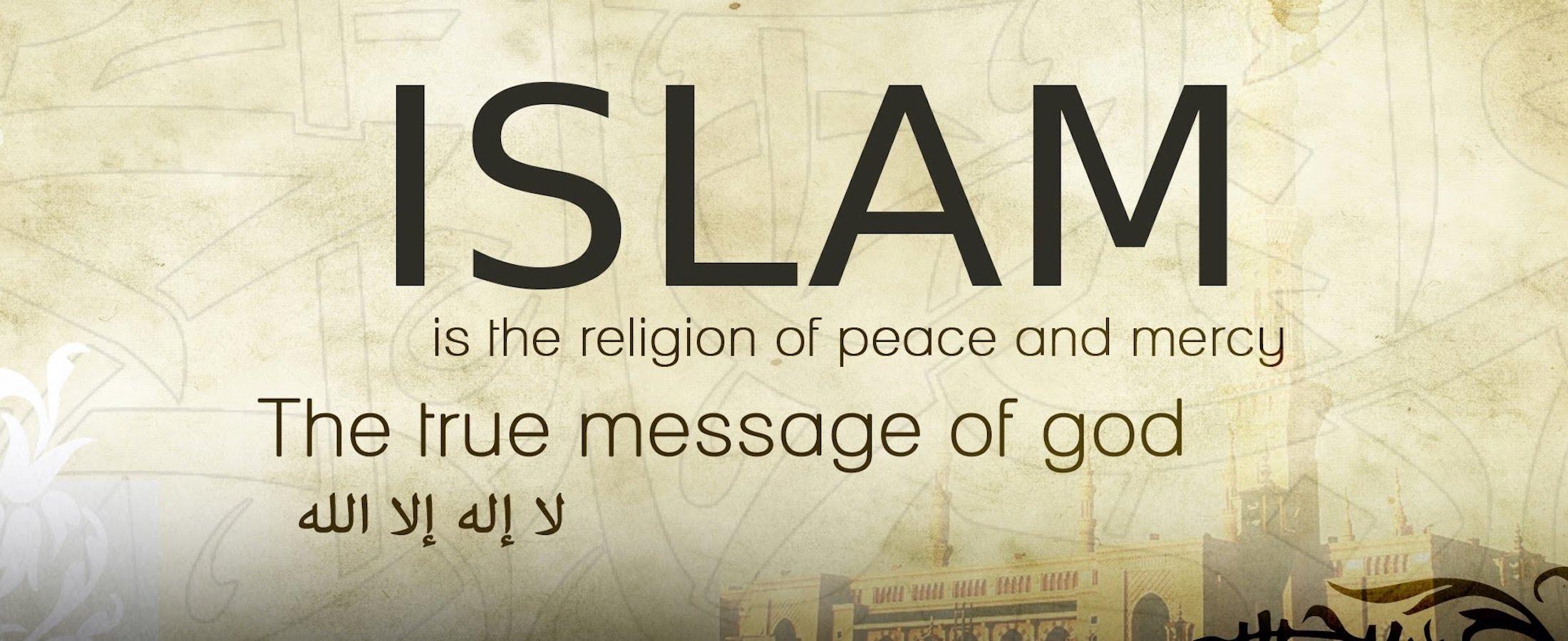 """La ilaha illa Allah, Muhammadur rasoolu Allah."""
