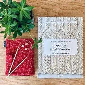 Strikkebog - japanske strikkemønstre - strikketeknik bog