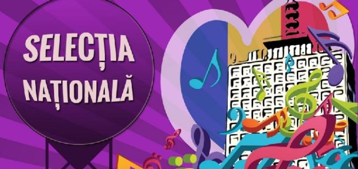 Selectia-Nationala romania 2016