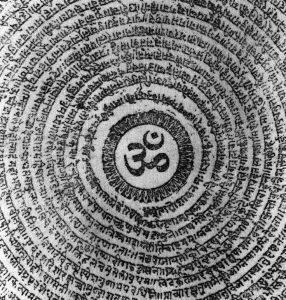 OM AUM Chant Mantra Meditatie Hasselt Limburg Ashtanga Yoga Vande Gurunam