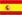 Dette bildet mangler alt-tekst; dets filnavn er Flagg-Spain.jpg