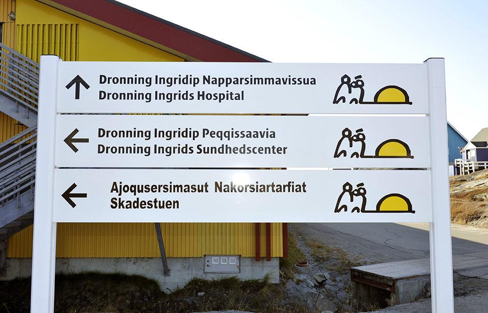grønlandske sundhedsvæsen