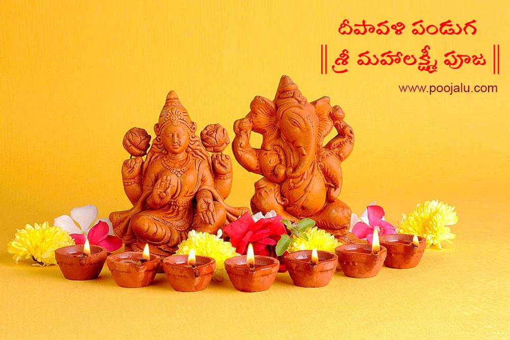 దీపావళి పండుగ | importance of diwali festival