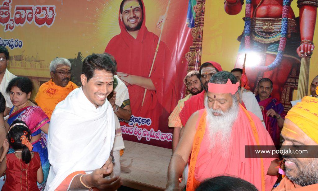 2013_Pandit-Poojalu Services