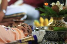 Naming Ceremony   Shubh Muhurat for Namkaran