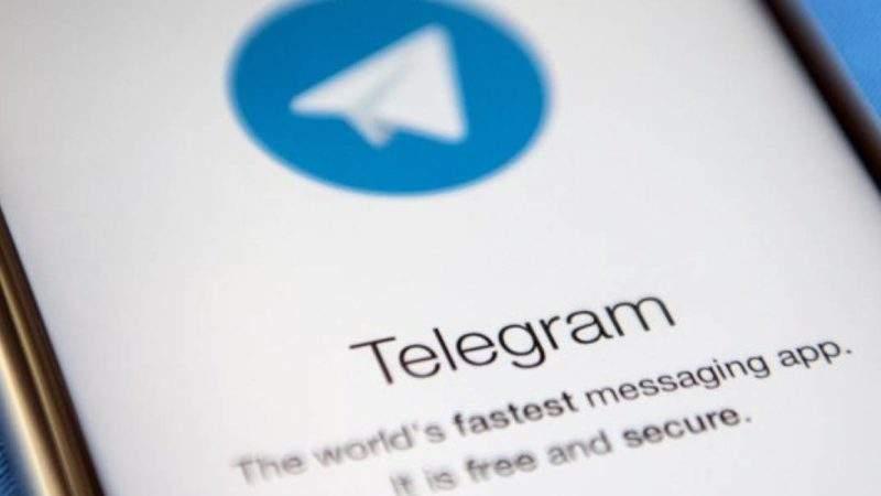 Cómo crear un canal de Telegram paso a paso