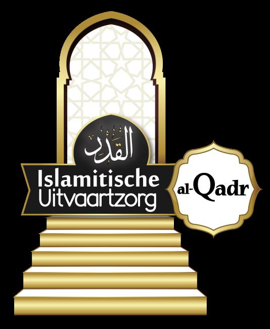 Logo Islamitische Uitvaartzorg al-Qadr