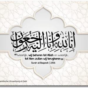 Islamitische Condoleance kaart - Islamitische Uitvaart al-Qadr