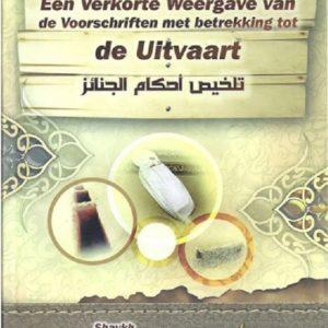 De Uitvaart - Islamitische boek
