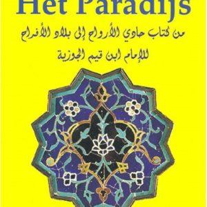 Het Paradijs - Islamitische boek