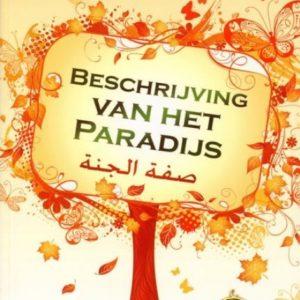 Beschrijving van het Paradijs - Islamitische boek
