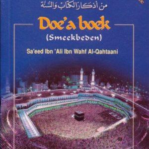 dua boekje hisnul muslim - islamitische boek