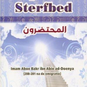 Op het sterfbed - Islamitische boek