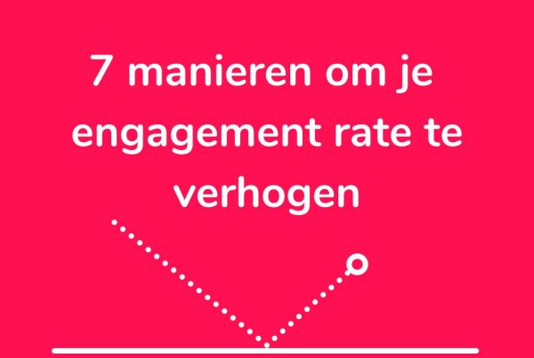 Engagement rate