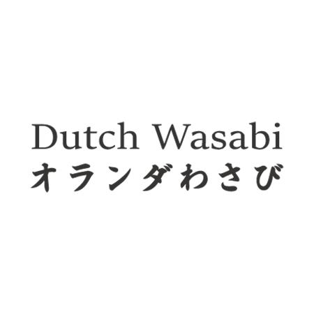 Dutch Wasabi
