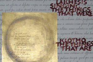 kalligrafi, gentle powers... (artwork)