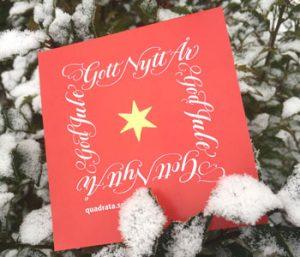 kalligrafisk julkort 2017