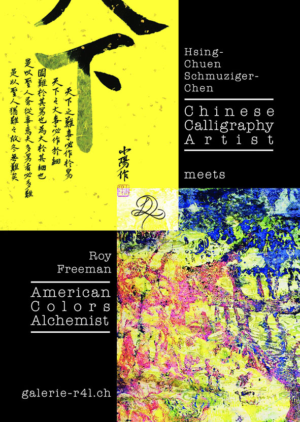 Kunstaustellung Hsing-Chuen Schmuziger-Chen & Roy Freeman