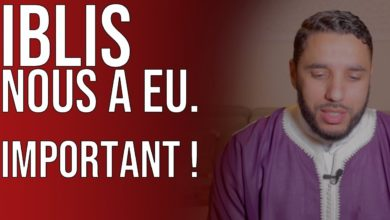 Photo of IBLIS NOUS A EU ! IMPORTANT