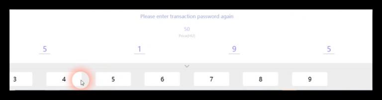 Transaction password