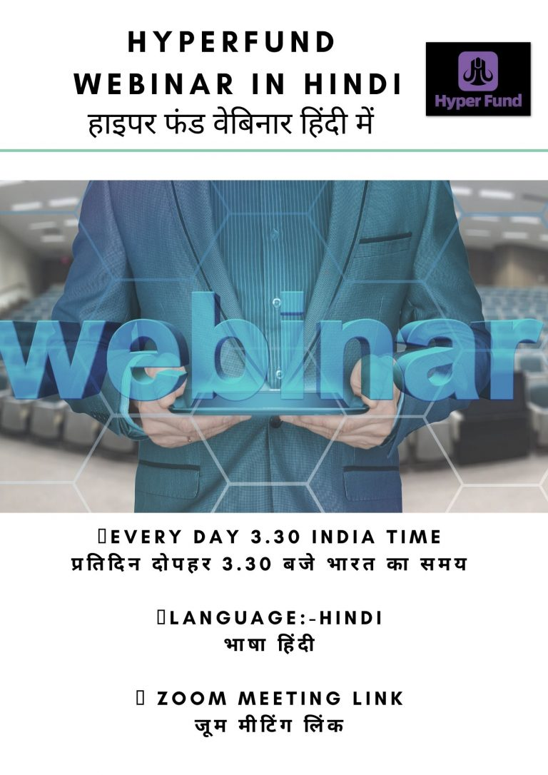 webinar hindi