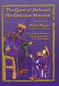 History of Rastafari: The Glory of the Kings | Kebra Nagast