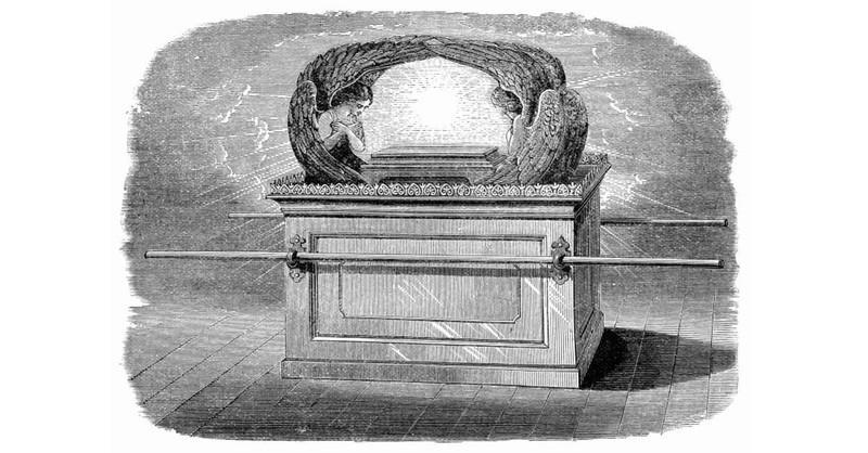 Concerning the Glory of Zion | Kebra Nagast